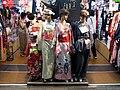 Kitsch at Asakusa Tokyo.JPG