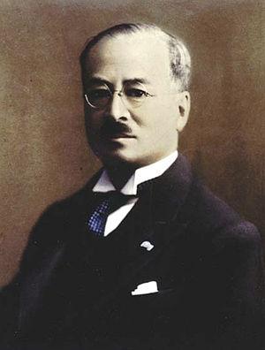 Kōichi Kido - Image: Koichi Kido