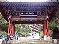 Korea-Danyang-Guinsa Iljumun 2887-07.JPG