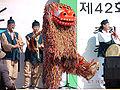 Korea-Sokcho-2007 Seorak Festival-02.jpg