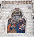 Kronstadt Naval Cathedral (Собор8).jpg