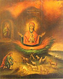 the icon of the theotokos burning bush of the old testament 19th century polissya ukraine the museum of ukrainian home icons radomysl castle ukraine