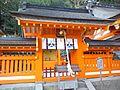 Kumano-nachi-taisha Shrine - Miagatahiko-sha.jpg