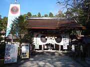 Kumano Kodo Kumano Hongu Taisha World heritage 熊野本宮大社07.JPG