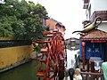 Kunshan, Suzhou, Jiangsu, China - panoramio (129).jpg