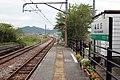 Kurodasho Station 1 2020 05.jpg