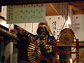 Kurokawa Noh Festival4 2007-02-01.jpg