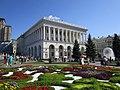 Kyiv - Hotel Continental.jpg