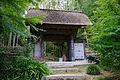 Kyorinbo Omihachiman Shiga pref Japan01s3.jpg