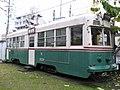 Kyoto city tram 1829.jpg