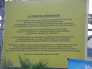 Torre del Reformador - Image: La Muestra De La Torre Del Reformador
