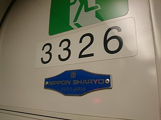 Kawasaki Heavy Industries & Nippon Sharyo C751B - Label in C751B train in Singapore, showing logo of Nippon Sharyo