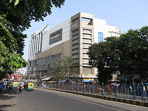 Rashbehari Avenue - Lake Mall in Rashbehari Avenue,one of the biggest shopping malls in the entire Eastern India is located in this place in the city of joy.