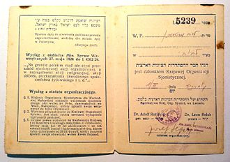 World Zionist Organization - Member card of the (Polish) Zionist Organization, issued in 1929