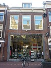 leiden - breestraat 113