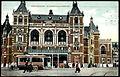 Leidscheplein, Stadsschouwbrug , Amsterdam (ansichtkaart).jpg