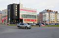 Lenin Komsomol Avenue & Petrishchev Street Crossing.jpg