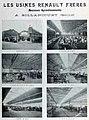 Les usines Renault Frères en décembre 1905.jpg