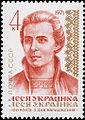 Lesya-Ukrainka-1871-1913--ic1971 3984.jpg