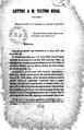 Lettre à M. Victor Hugo.png