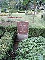 Letzte Ruhestätte auf dem alten Friedhof der Zwölf-Apostel-Gemeinde in der Kolonnenstrasse, Berlin-Schöneberg.jpg