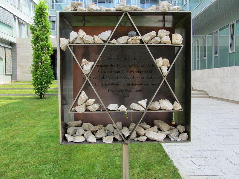 Datei:Liberale Synagoge Darmstadt1.JPG