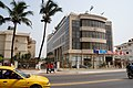Liberia, Africa - panoramio (98).jpg