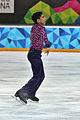 Lillehammer 2016 - Figure Skating Men Short Program - Adrien Bannister 5.jpg
