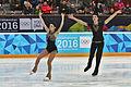 Lillehammer 2016 - Figure Skating Pairs Short Program - Irma Caldara and Edoardo Caputo 2.jpg
