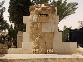Al-Lat - The Lion of Al-Lat, representing the goddess and her consort.