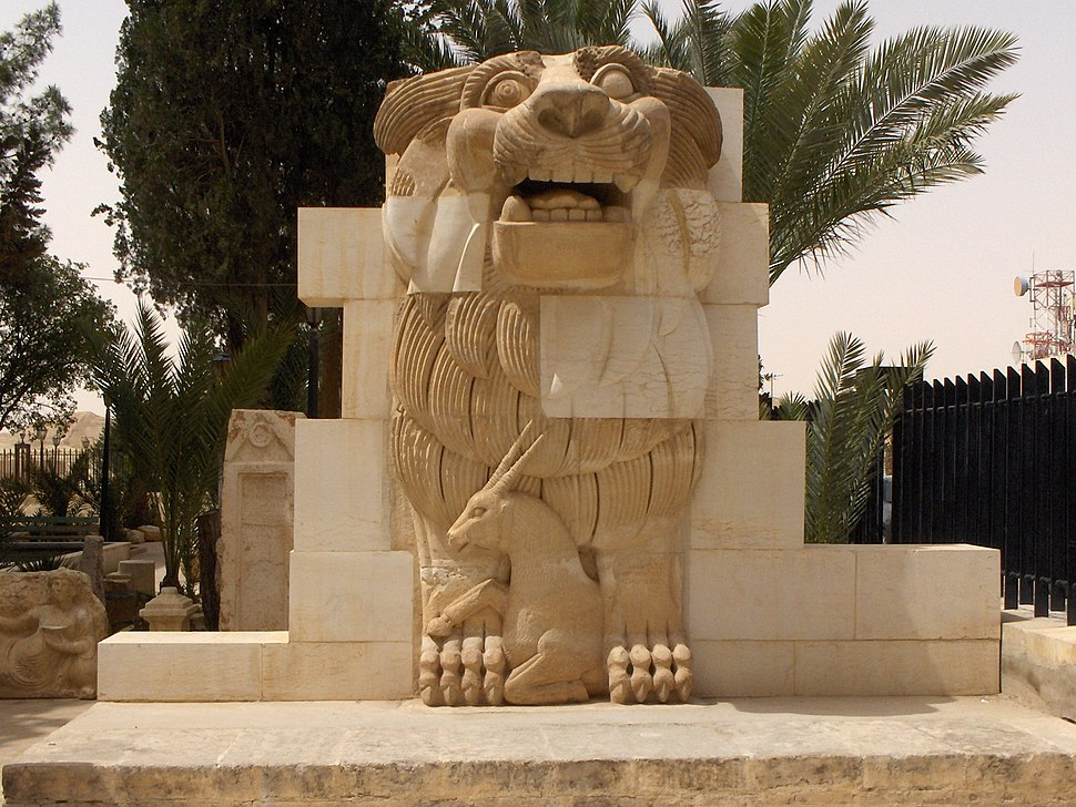 Lion in the garden of Palmyra Archeological Museum, 2010-04-21