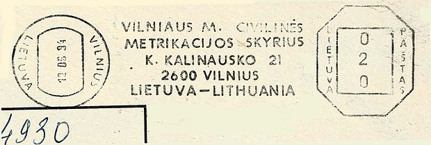 Lithuania stamp type CB1.jpg