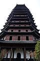 Liuhe Pagoda in Hangzhou, 2015-03-01 10.jpg