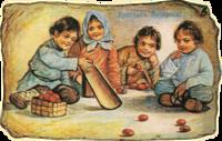 Lob Пасхальная открытка.png