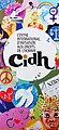 Logo CIDH version finale.jpg