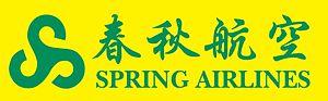 Logo Spring Airlines.jpg