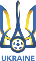 Logo of Football Federation of Ukraine 2016.png