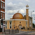 London Islamic Cultural Society.jpg