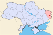 Luhansk-Ukraine-map.png
