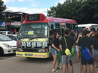 Shek O - Red minibuses between Shau Kei Wan and Shek O