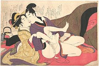 Hokusai, Negai no itoguchi(Plate No. 3)