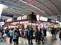 MSI booth, Taipei Game Show 20210130a.jpg