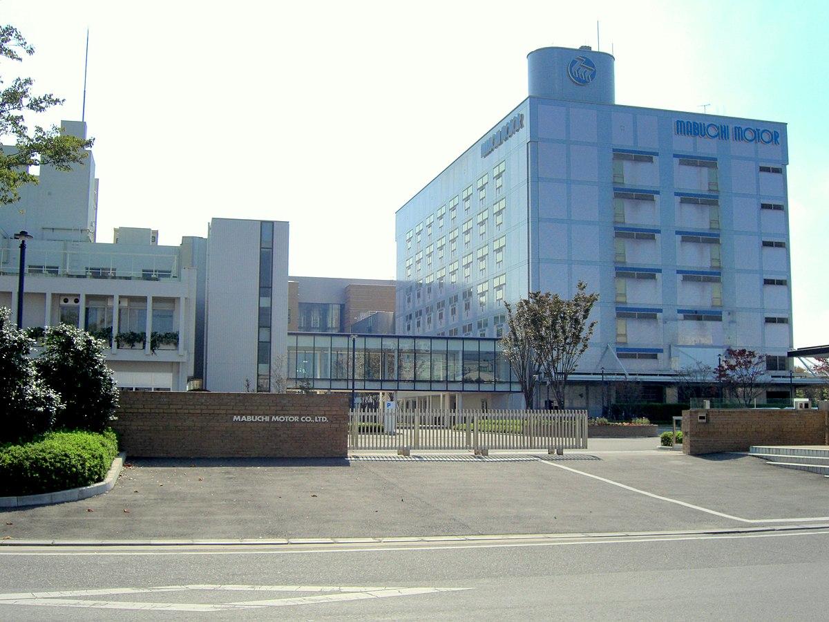 Mabuchi Motor - Wikipedia
