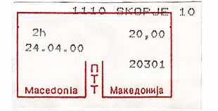 Macedonia stamp type PO4B.jpg