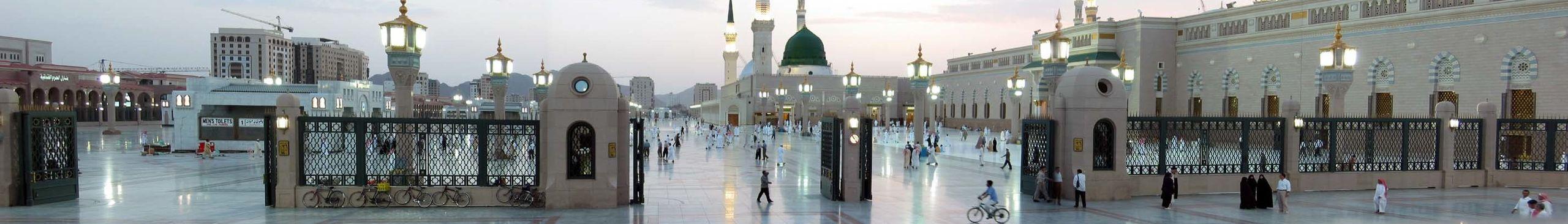 Medina – Travel guide at Wikivoyage