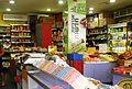 Mahane Yehuda Market ap 001.jpg