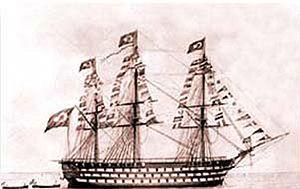 Imperial Arsenal - Image: Mahmudiye (1829)