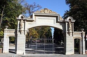 Maksimir Park - Image: Maksimir 1007 2