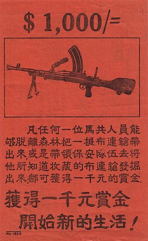 Malayan Emergency - Leaflet dropped on Malayan insurgents, urging them to come forward with a Bren gun and receive a $1,000 reward.