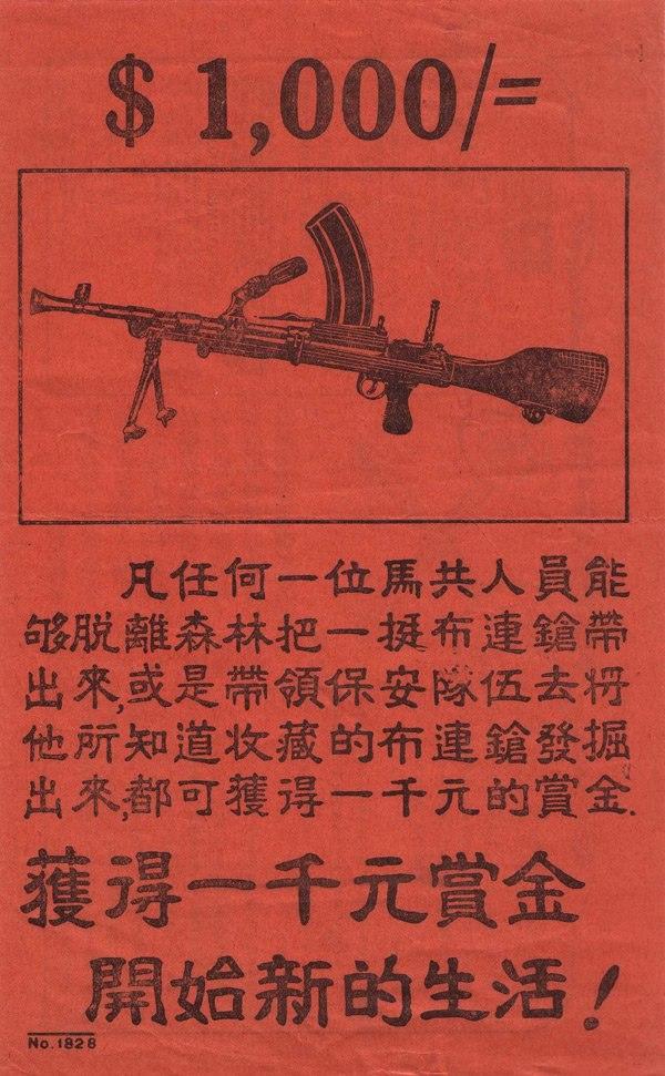 Malayan Emergency Bren Gun